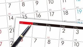 知財向け日付計算ツールをリリースしました。
