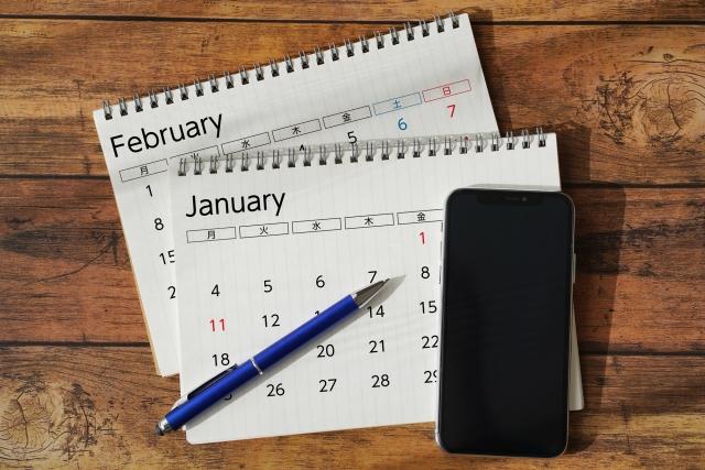 GAS: Calendar APIで今日のスケジュールを取得できない